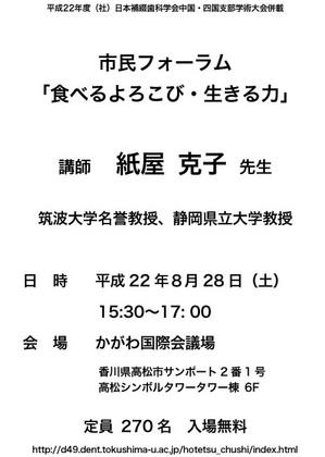 kamiyakouenkai1.jpg