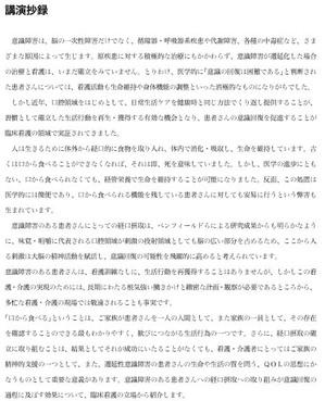 kamiyakouenkai2.jpg