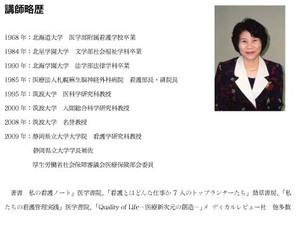 kamiyakouenkai3.jpg