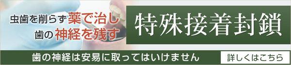 bn-doctornet.jpgのサムネール画像のサムネール画像のサムネール画像