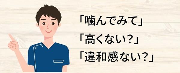TYOUSEINO.jpg