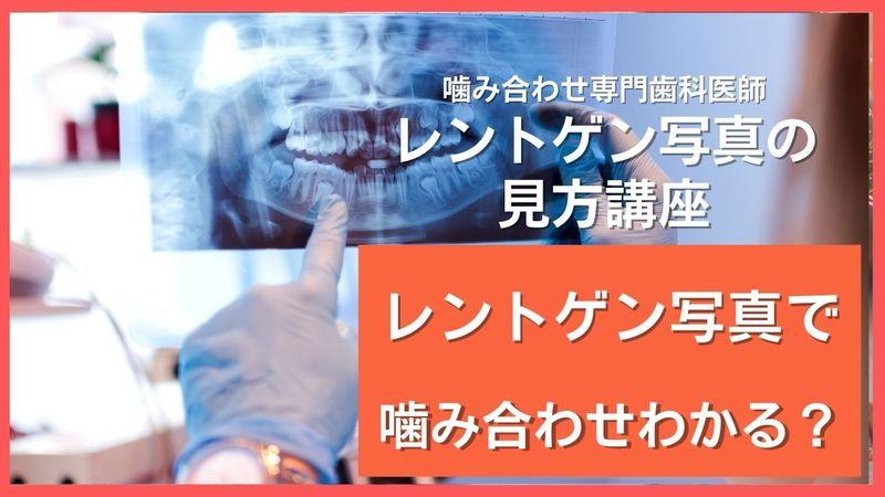 kamiawasewakaru.jpg