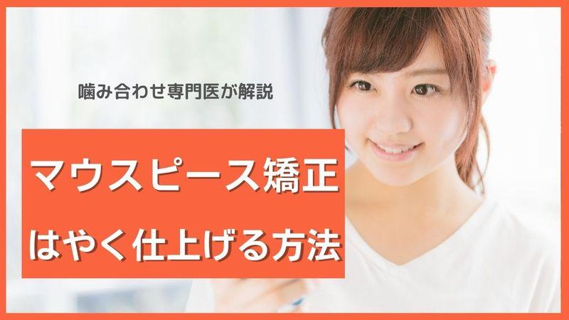 shiageruhouhou.jpg