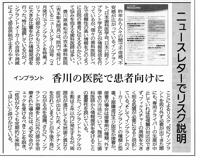 CCI20130406_0001 (1).jpg