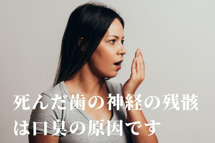 KOUSYUU.jpg