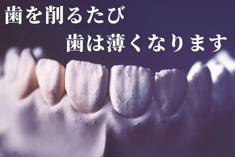 USUKUNARU.jpg
