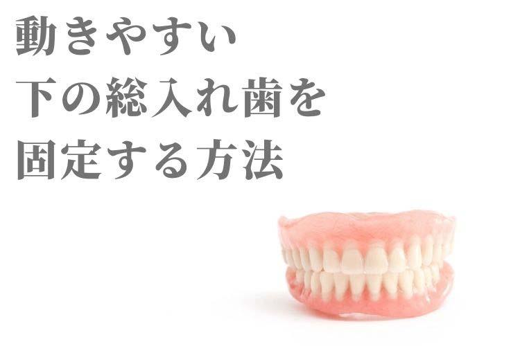 hazureyasuiireba.jpg