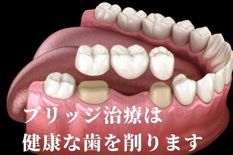 kenkounahawo.jpg