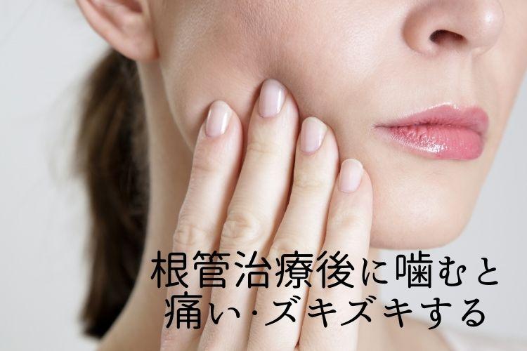 konkanchiryougo.jpg
