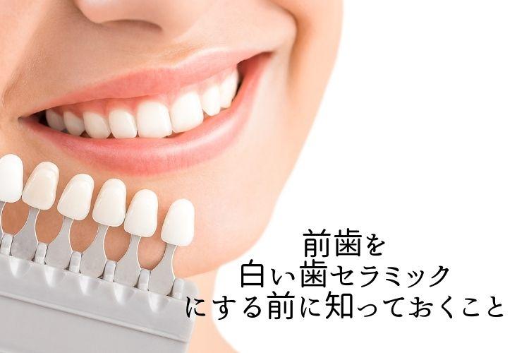 maebashiroihanisurumaeni.jpg