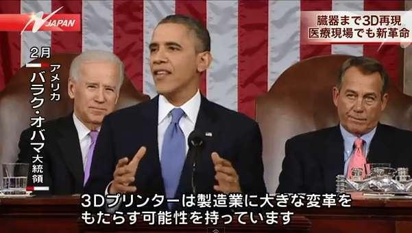 obamaenzatsu.jpg