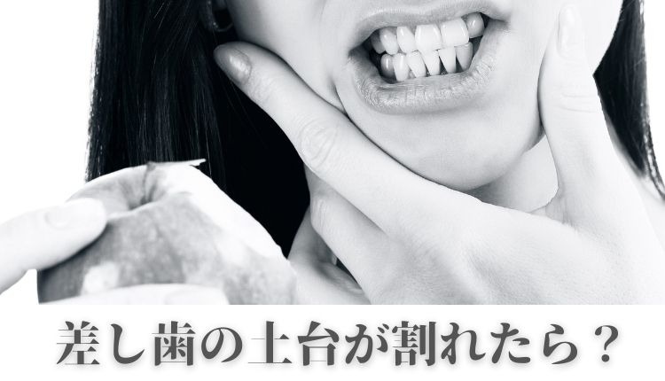 sashibawareru.jpg