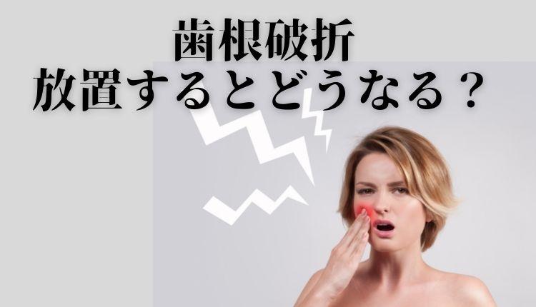 shikonhasetsudounaru.jpg