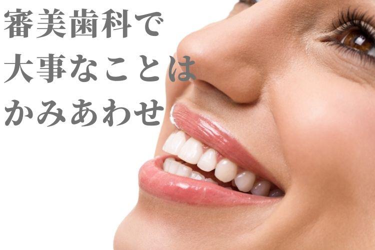 shinbishikadedaiji.jpg