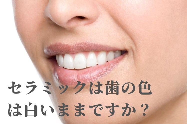 shiroimamadesuka.jpg