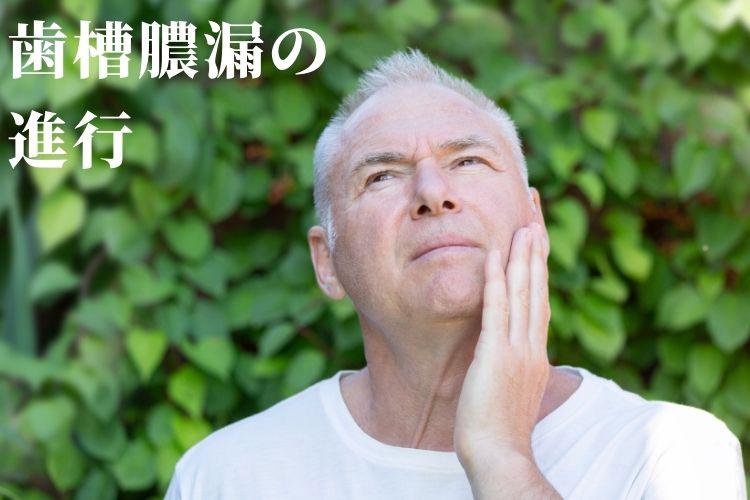 shisounourou.jpg