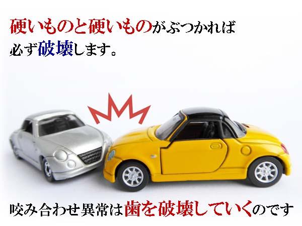 syougeki600.jpg