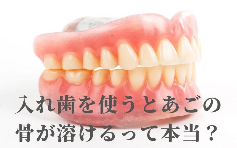 tokeruhontou.jpg