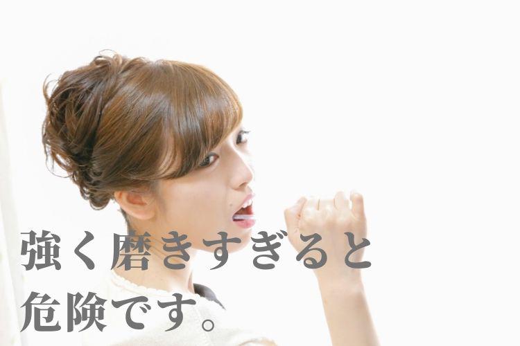 tsuyokumigaku.jpg