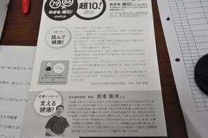 shinbun.JPG