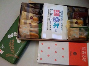 fujimotookashi.jpg