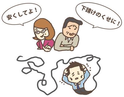 uehara_10.11.jpg