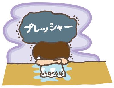 morishita_3.jpg