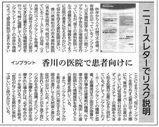 CCI20130406_0001.jpg