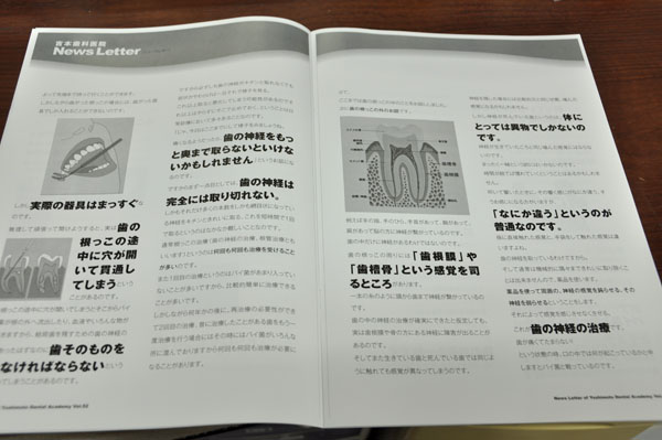 DSC_4759.JPG