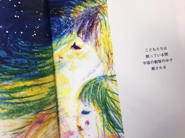 chieko3.JPG