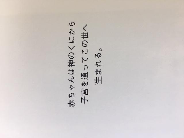 chiko1.JPG