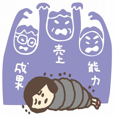 kaisetsu_8.jpg