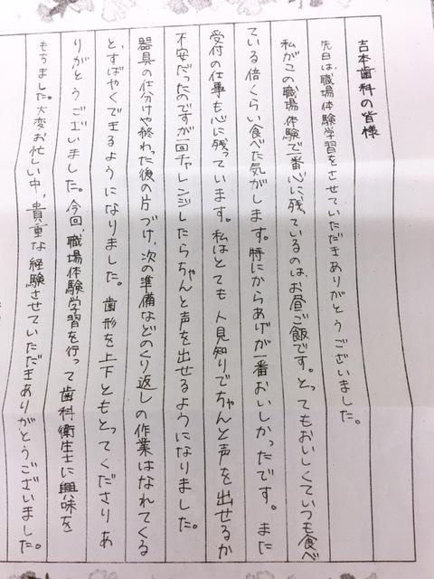 kansoubunichi.jpg