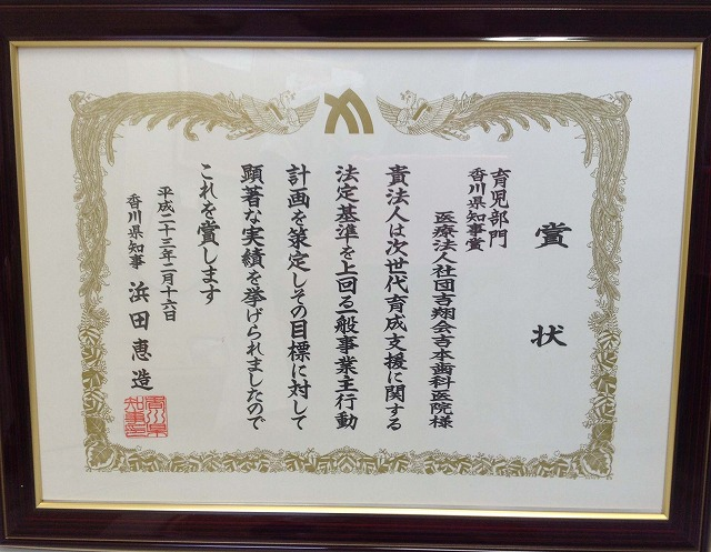 kenchiji.jpg
