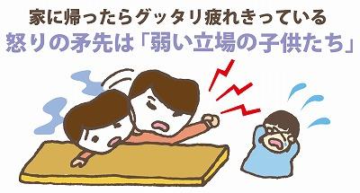 morishita_10.jpg