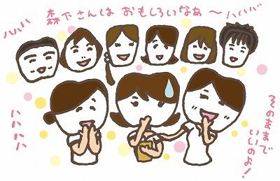 morishita_16.jpg