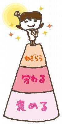 morishita_18.jpg