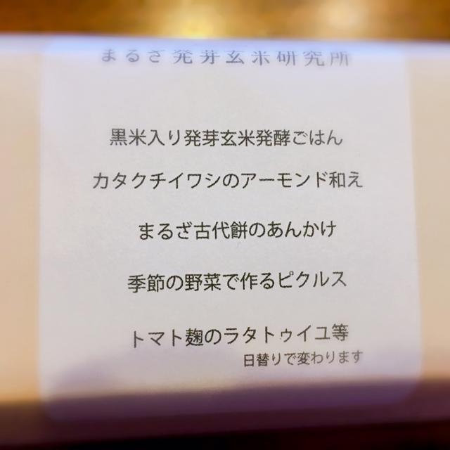take2.JPG