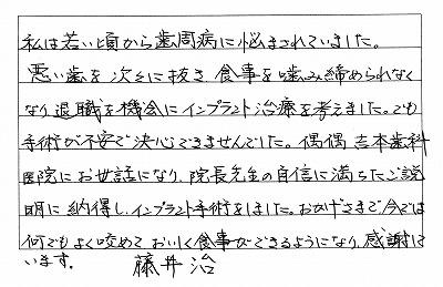 fujiisama.jpg
