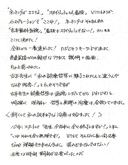 noz_l02.jpg