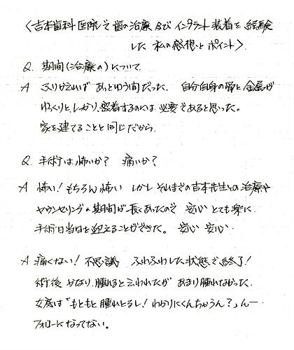 noz_l03.jpg