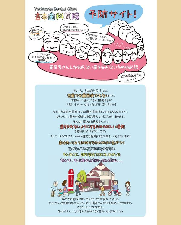yobo-site-imgA4.jpg