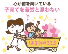 morishita_14.jpg