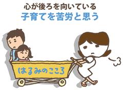 morishita_15.jpg