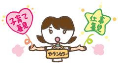 morishita_17.jpg