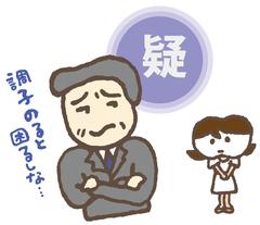 morishita_19.jpg