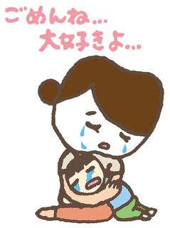 morishita_6.jpg