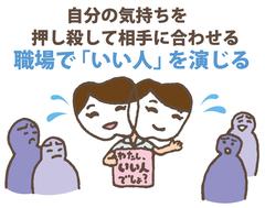 morishita_9.jpg