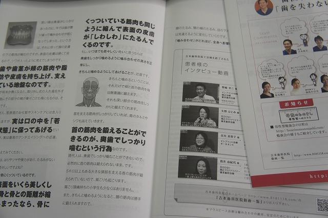 20121gatsu.jpg