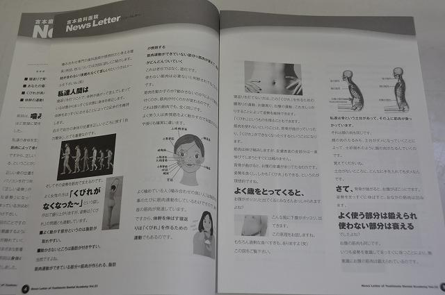 DSC_5541.jpg